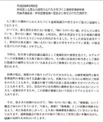 snj_sokai_bun17.3.5
