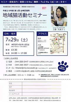 kawasaki_729