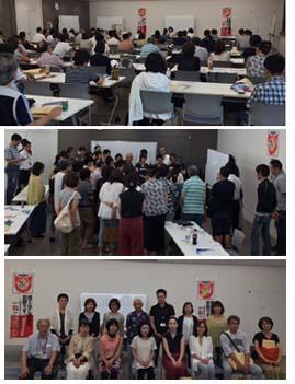 kawasaki7_29