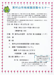 blg_hmurayama