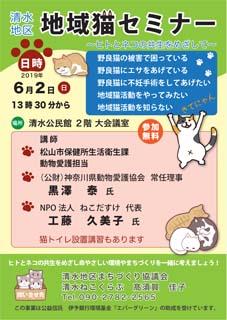 blg.matuyama19.6.2