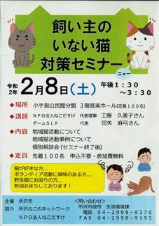 blg_tokoneko20.2.8
