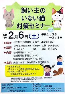 brg_tokorozawa21.2