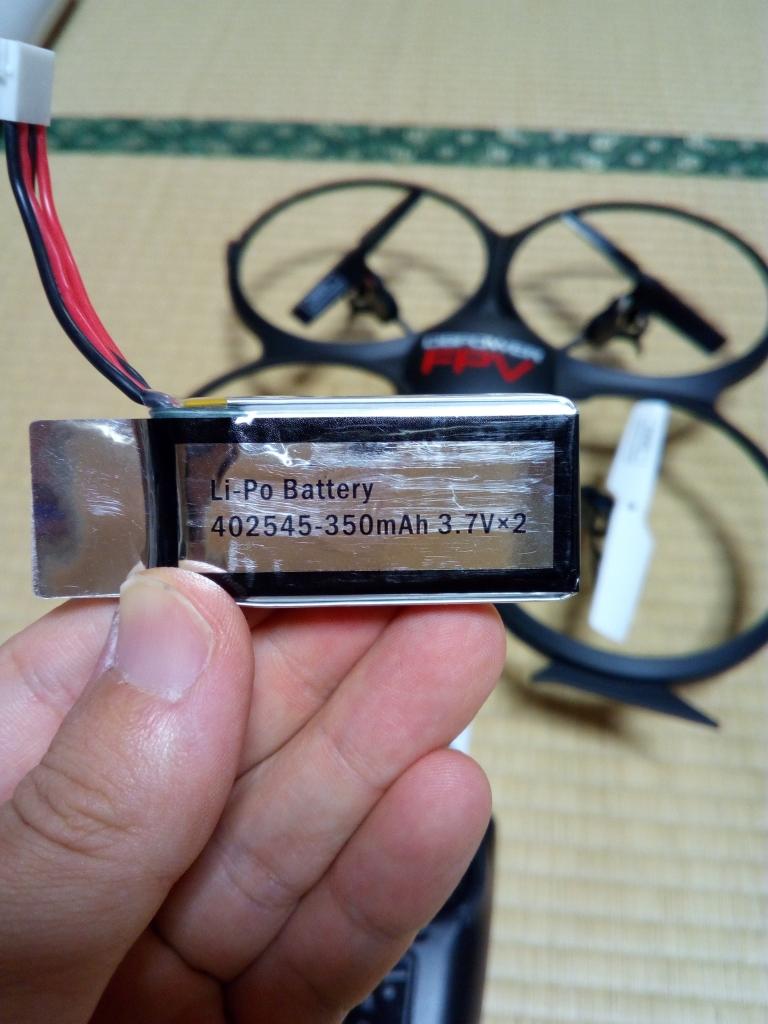 ドローン 比較 DBPOWER U818A, Potensic F181H, AMZtronics A15W