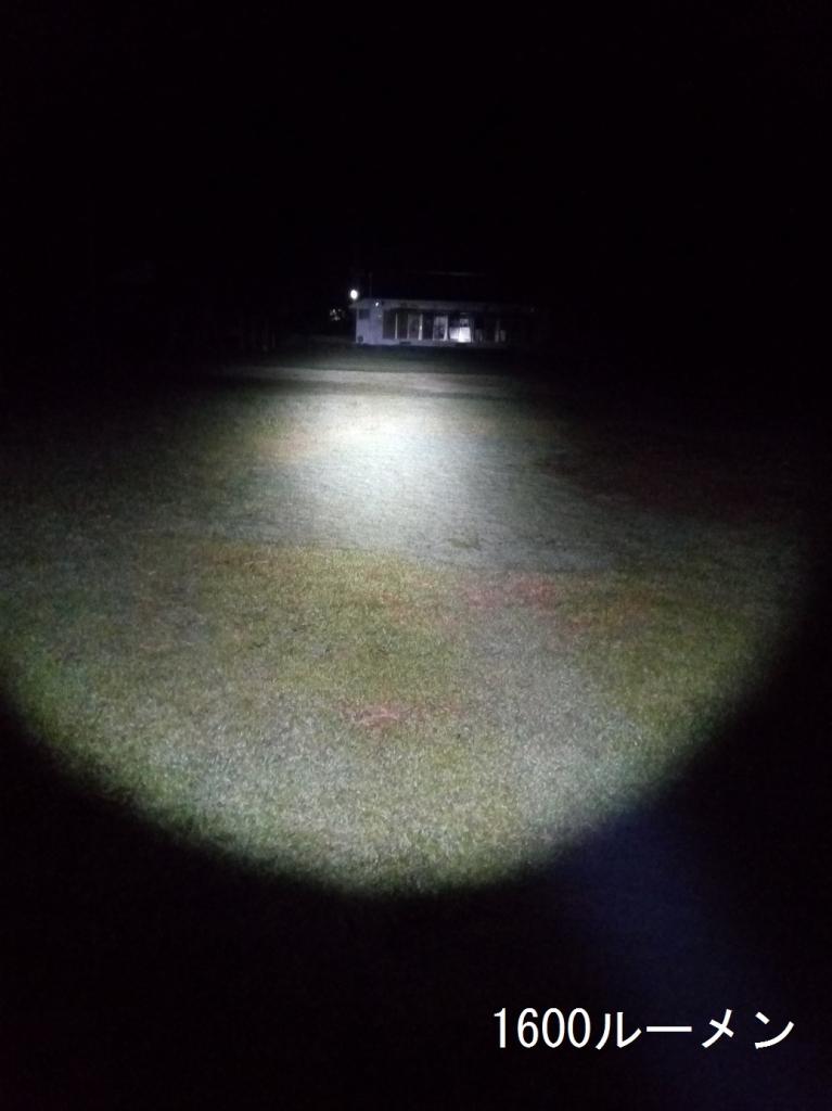 KLARUS XT12S LEDライト