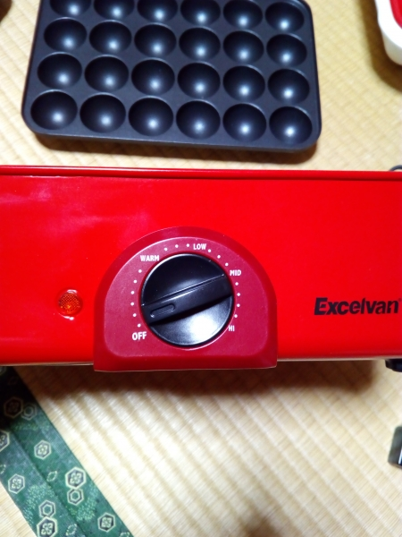 Excelvan コンパクトホットプレート