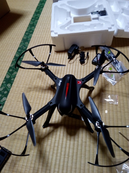 SOFER(ソフェル) ドローン  Drone Bugs3