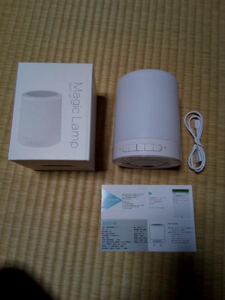 多機能Bluetoothスピーカー付LEDタッチセンサー付ライト
