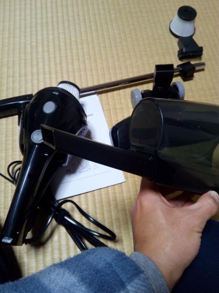 Homasy 掃除機 スティック式 スティッククリーナー