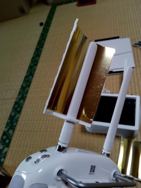 TELESIN リモコン用アンテナ信号増幅器」「Threeking リモコンアンテナ レンジブースター