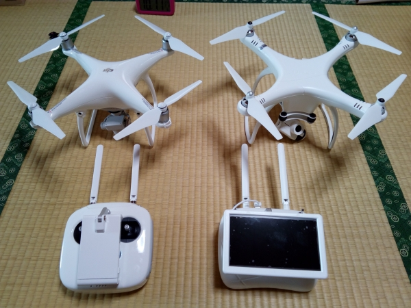 PHANTOM4 UPAIR ONE