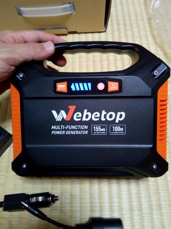 Webetop 155Whポータブル電源 42000mAh 100W