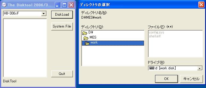 motファイル作成