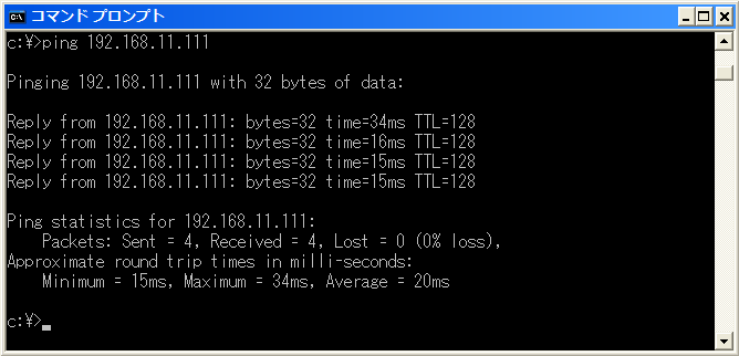 PCから秋月LANボードへPING送信