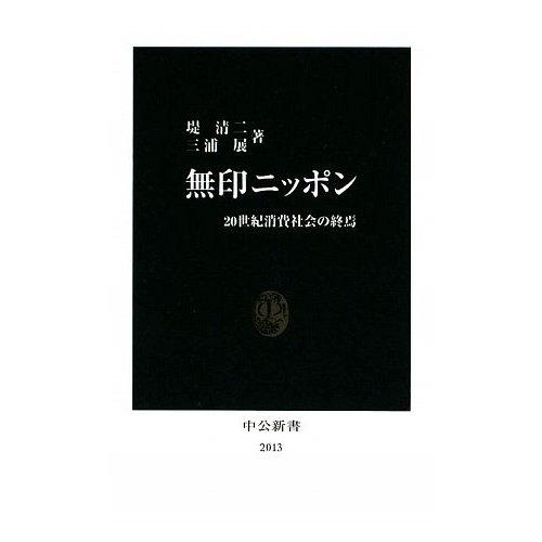 JIYU-KENKYU7thテキスト