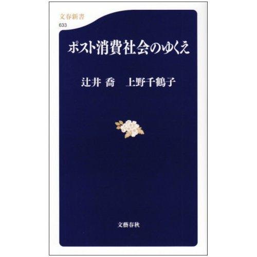 JIYU-KENKYU7th副読本