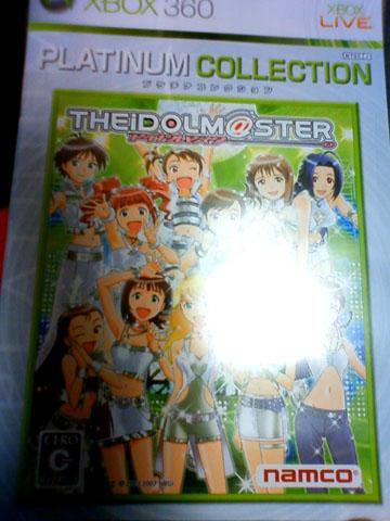 XBOX360版アイドルマスター購入!