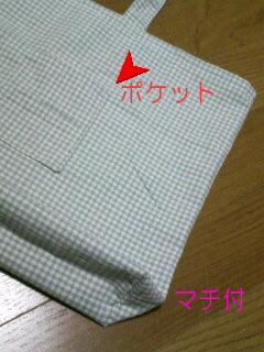 091119_0543~010001.JPG