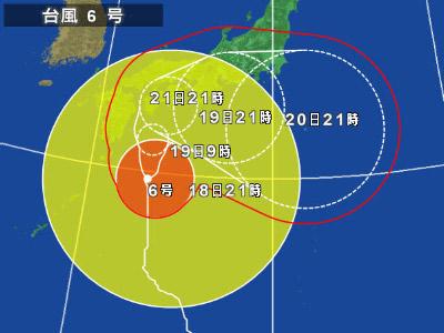 typh6-1.jpg