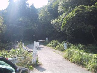 牛滝林道入口