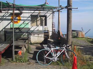 山頂の茶屋