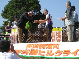 Aコースロード60代 4位入賞の北山さん