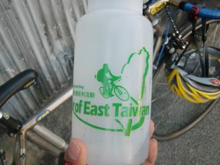 台湾のヒルクライムレースのボトルです