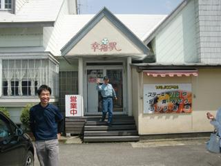 勝山に到着して昼食です