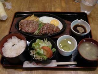 夕飯はステーキ定食!肉肉肉ぅーw