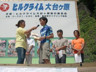 井原さん、MTBで優勝!