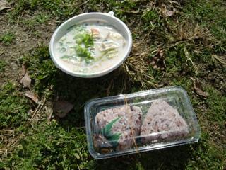 仙人鍋と古代米おにぎり