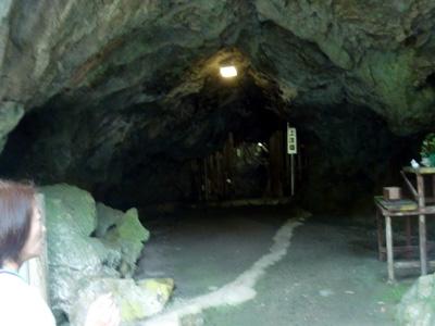 いよいよ洞窟へ突入!
