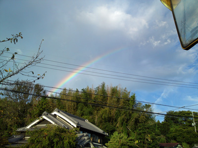 虹という名のレインボー