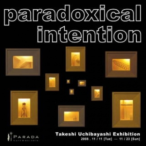 paradoxical intention 2008