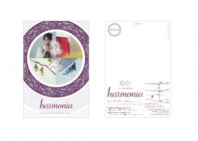 harmonia-ilovepdf-compressed-001.jpg