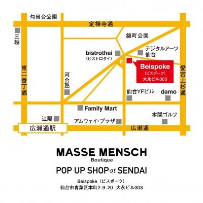 massesendaiインスタ地図2枚目.jpg