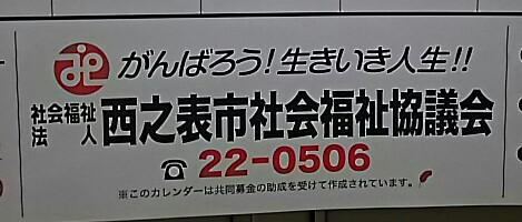 IMG_20171003_140850.jpg