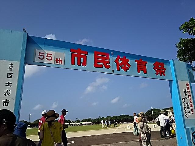 DSC_1879.JPG