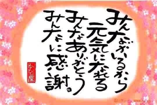 FB_IMG_1522122561327.jpg