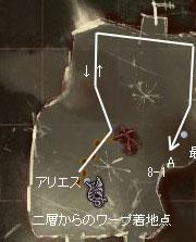 13_地図2.jpg