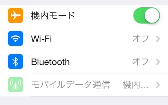 iPhone, settings app