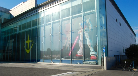 BANDAI Hobby Center a.k.a. Anaheim Electronics Mobile Suit factory