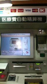 2010110513210000.jpg