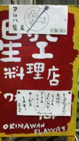 2010111520470000.jpg
