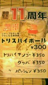 2011020723580000.jpg
