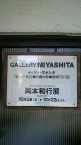 2011102103100000.jpg