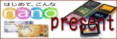 present002