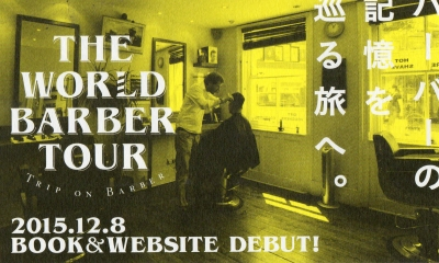 THE WORLD BARBER