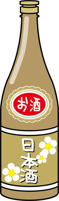 日本酒の一升瓶