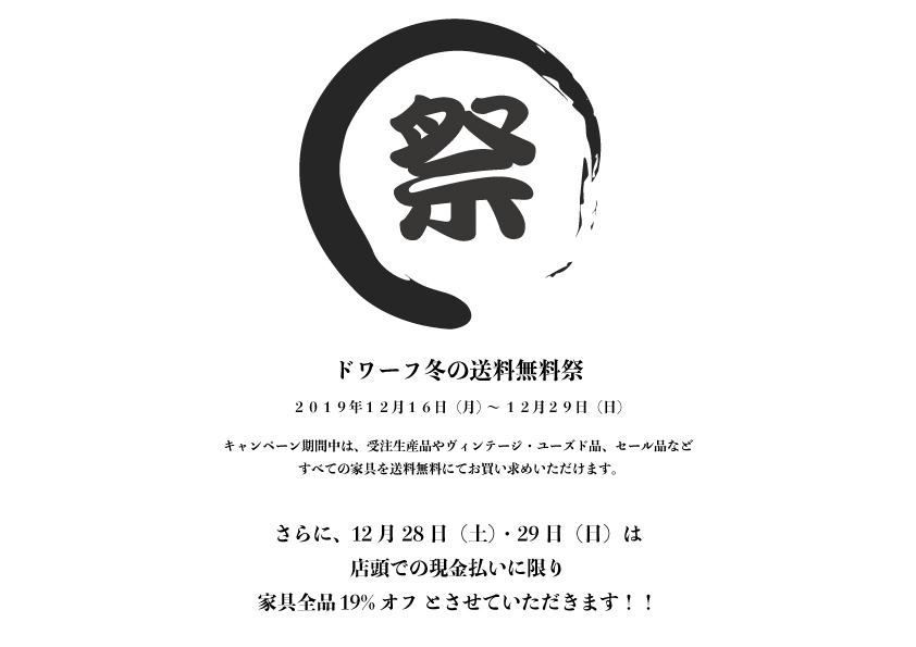 news_2019.12.27.jpg
